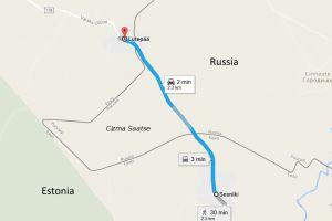 Cizma Saatse: O anomalie a frontierei Rusia-Estonia