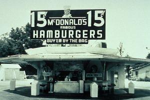Cine este McDonald din restaurantul McDonald's